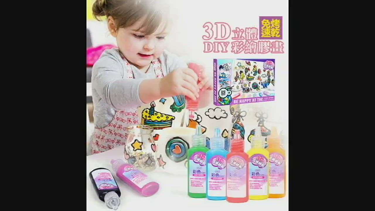 Conalife DIY免烤速乾3D立體彩繪膠畫(2入) product video thumbnail