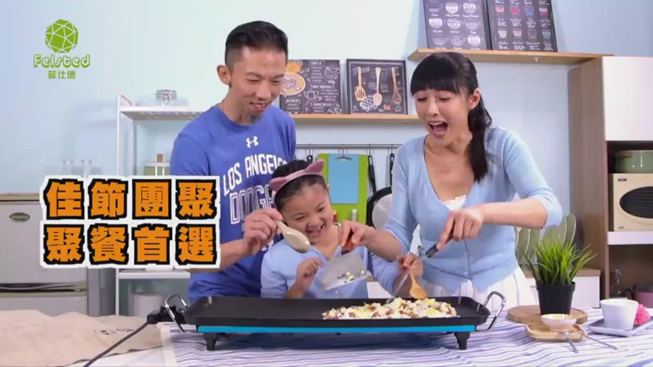 【菲仕德】 68cm大尺寸110V無煙不黏鍋電烤盤(BSMI認證) product video thumbnail