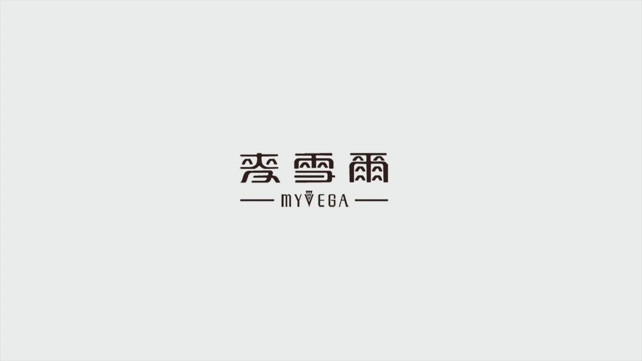 MYVEGA麥雪爾 MA機能防曬涼感九分褲-五色任選 product video thumbnail