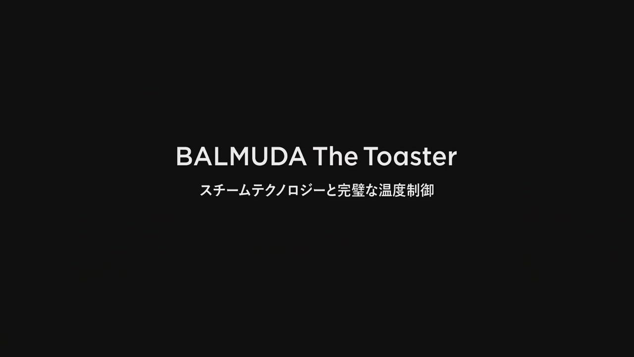 BALMUDA The Toaster 蒸氣烤麵包機 (可可) K01J-GW product video thumbnail