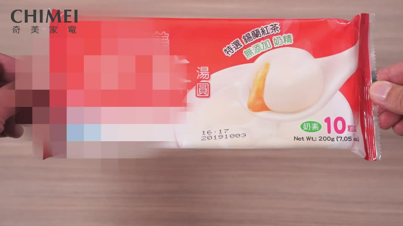 CHIMEI 奇美IH變頻電磁爐-星空銀 FV-13M0MT-S product video thumbnail