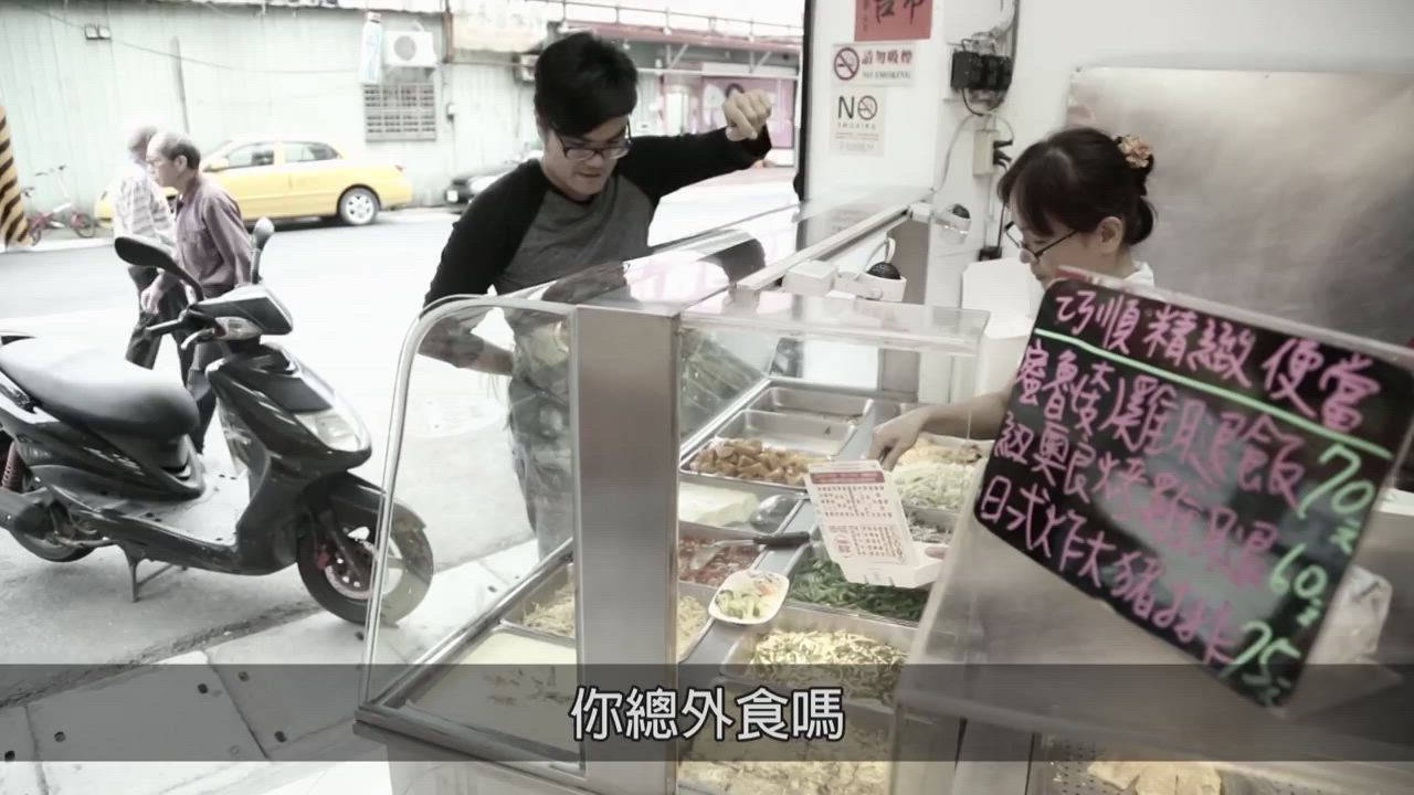 【FL 生活+】草本風多功能雙層保溫304不鏽鋼便當盒(FL-032) product video thumbnail