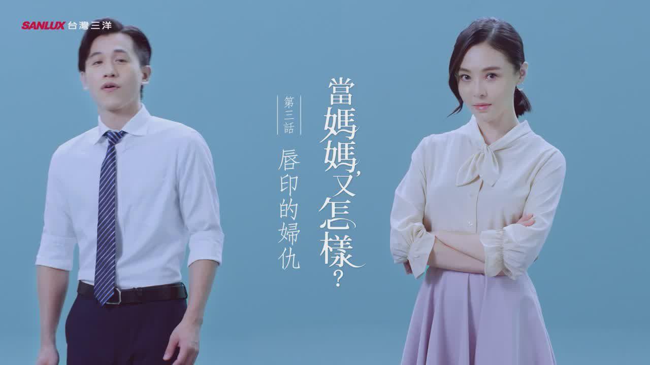 SANLUX台灣三洋 13KG 變頻直立式洗衣機 SW-13DVG(D) 玫瑰金 product video thumbnail