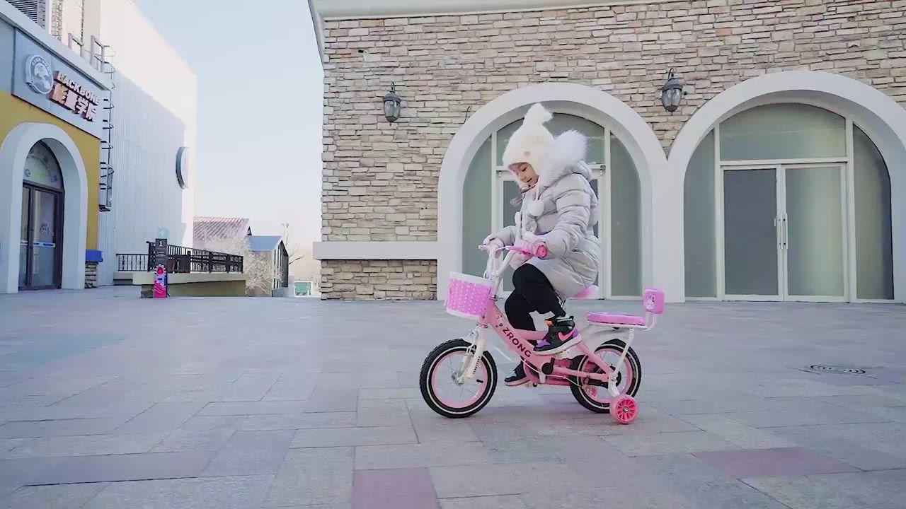 BIKEONE MINI21 16吋可愛兔兔兒童腳踏車附閃光輔助輪.前後擋泥板後貨架兒童自行車 product video thumbnail