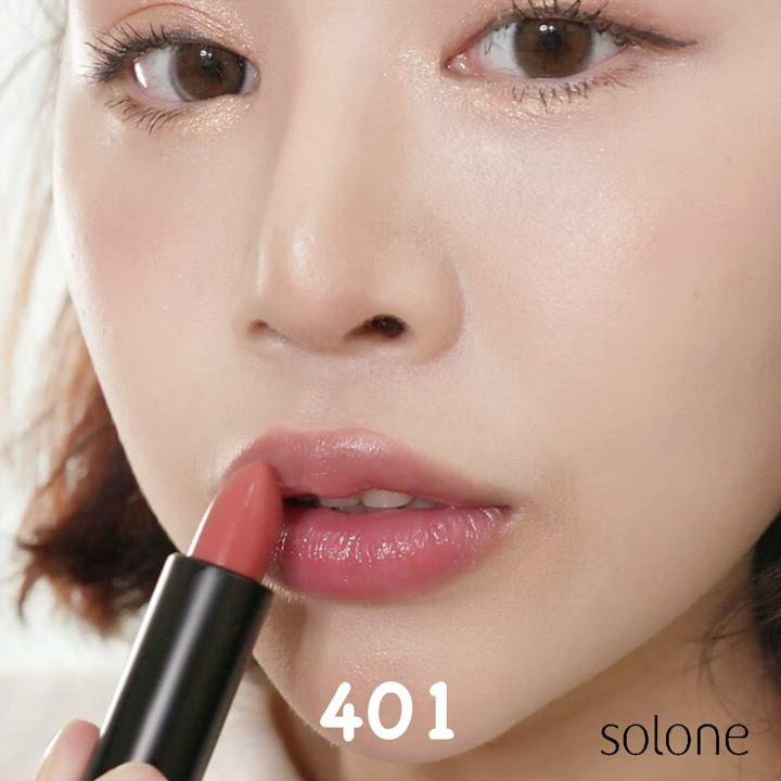 Solone 經典極癮唇膏唇芯 (透潤款) product video thumbnail