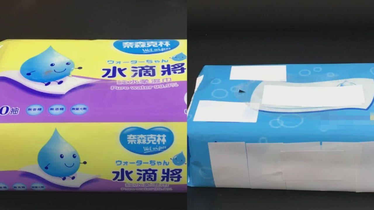 奈森克林 水滴將純水柔濕巾90抽x12包一箱 product video thumbnail