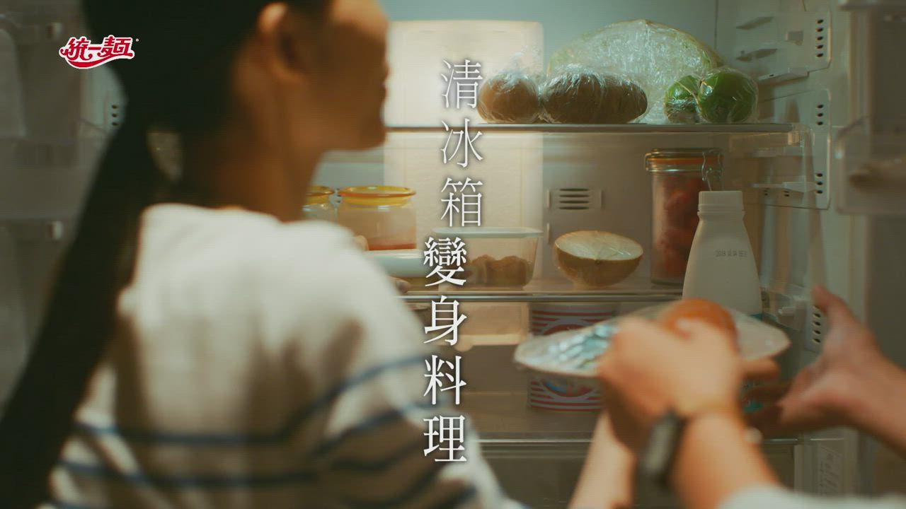 統一麵 肉燥風味特大號碗(12入/箱) product video thumbnail