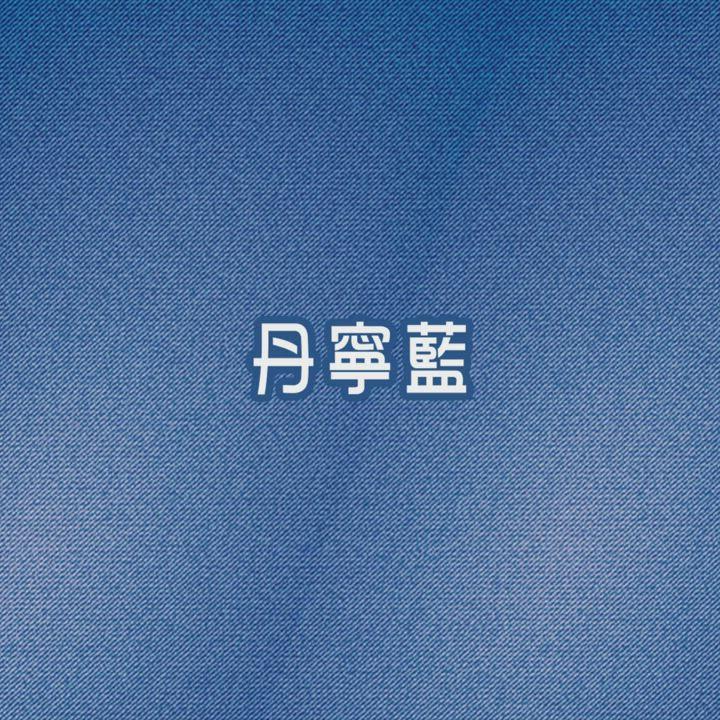 普惠 兒童醫用口罩 雙鋼印-丹寧藍(25入/盒) product video thumbnail