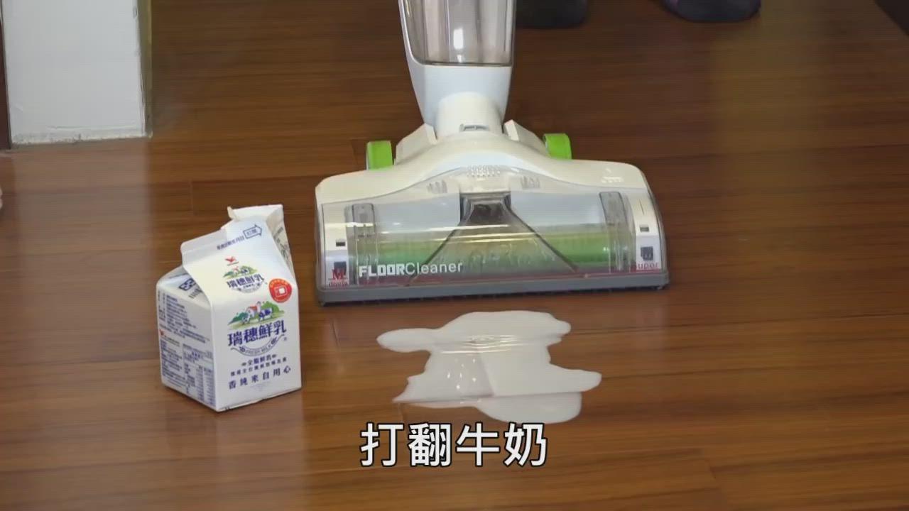 Mdovia FloorCleaner無線鋰電式 第七代地板清潔機(福利品) product video thumbnail