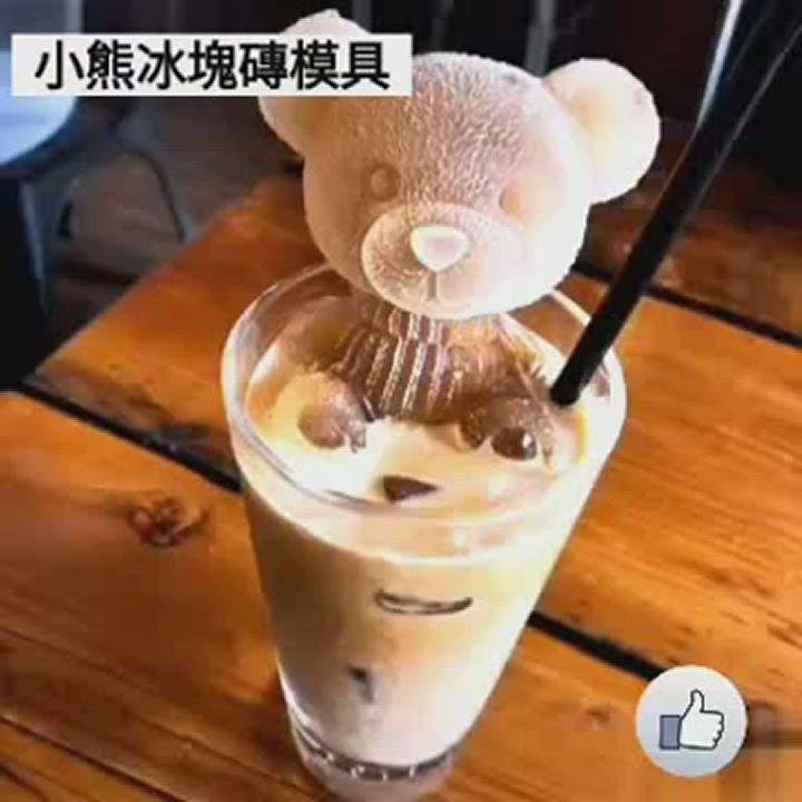 女王家居 小熊冰塊磚模具 product video thumbnail
