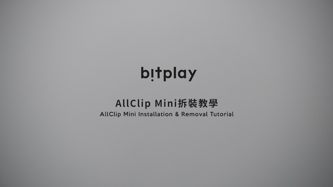 bitplay ALLCLIP Mini 手機平板通用輕便鏡頭夾 -可安裝品牌鏡頭 product video thumbnail