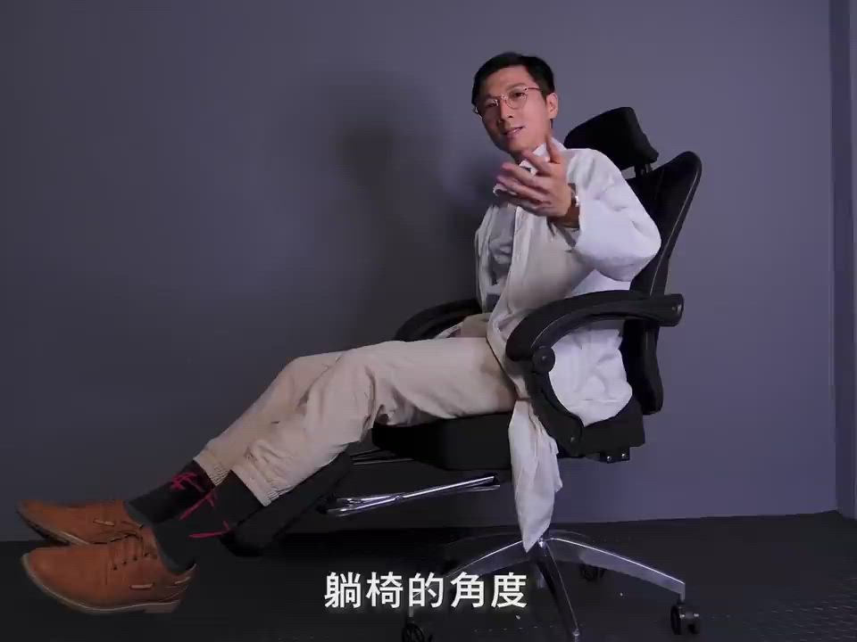 【Future Lab. 未來實驗室】7D 人體工學椅 電競椅 躺椅 電腦椅 辦公椅 人體工學椅 product video thumbnail