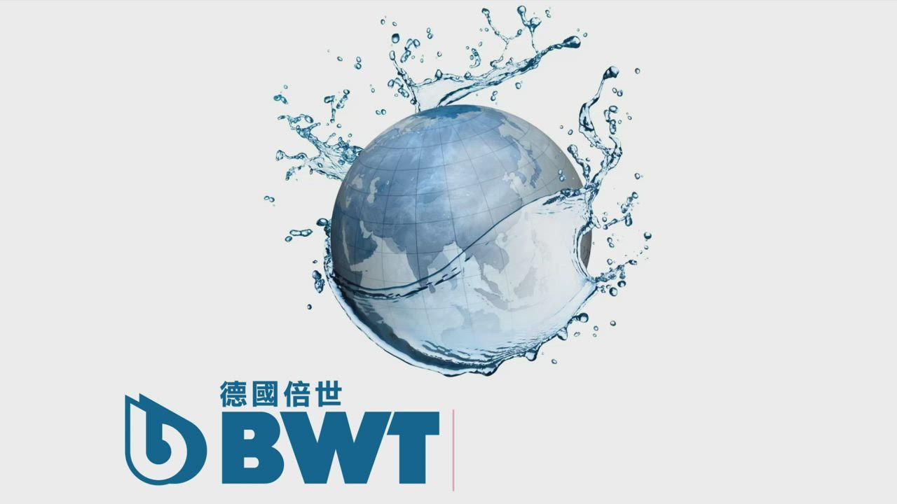 BWT德國倍世 Mg2+鎂離子8週長效濾芯-5+1入(快) product video thumbnail