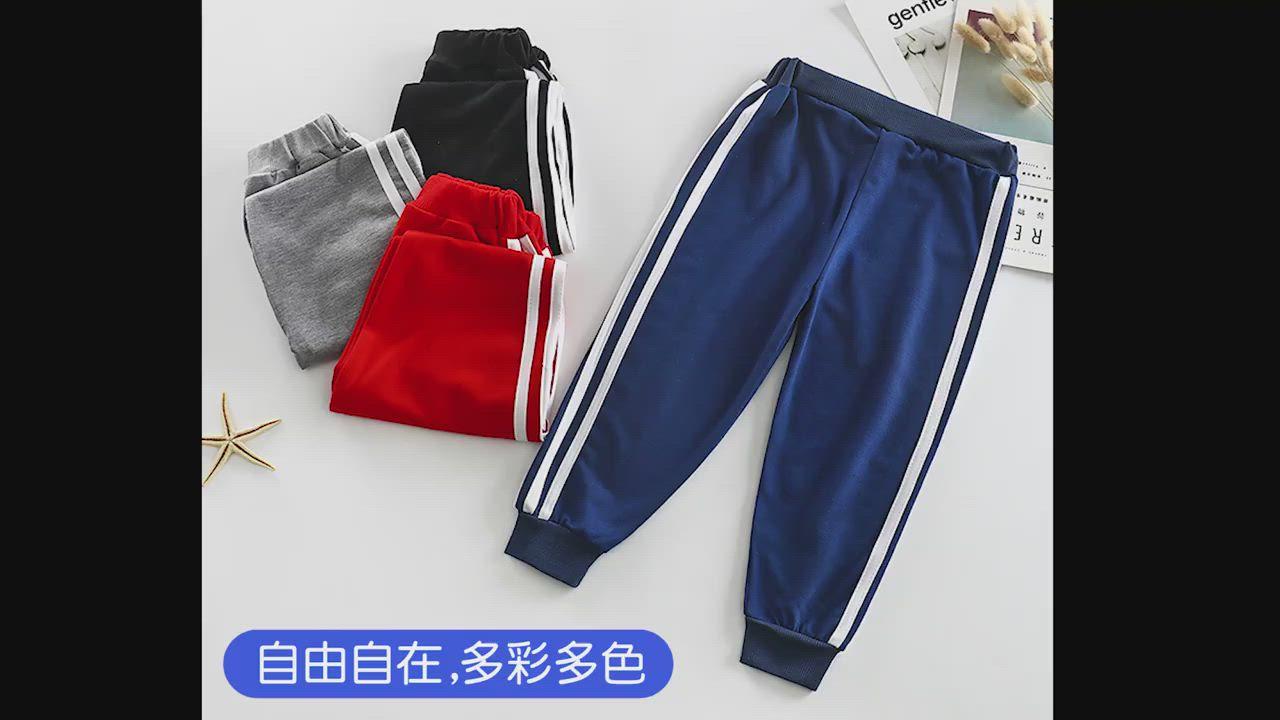 Baby童衣 兒童運動風 休閒長褲 棉褲 運動褲 88213 product video thumbnail