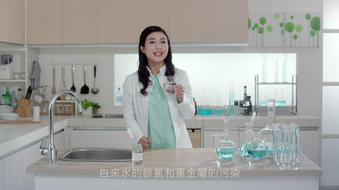 3M 龍頭式濾水器AC200 product video thumbnail