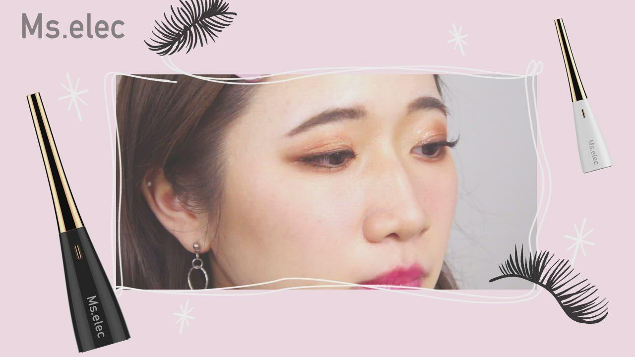 Ms.elec米嬉樂 雙溫睫毛捲翹器 燙睫毛器 睫毛夾 睫毛刷 (2色任選) product video thumbnail