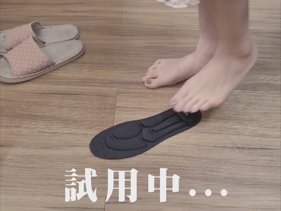 Future Lab. 未來實驗室 ZEROINSOLE無重力鞋墊 減壓 鞋墊 輕薄 全通用 氣壓減震 product video thumbnail