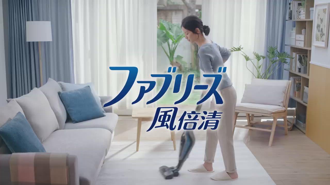 【日本風倍清】織物除菌消臭/除臭噴霧1+3超值組 (綠茶清香) FEBREZE product video thumbnail