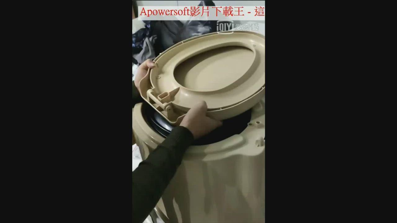 樂購 便盆椅 蹲廁房間兩用型 product video thumbnail