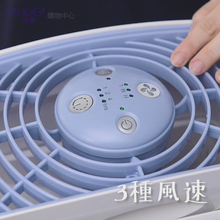 3M 3-7坪 超濾淨型 進階版空氣清淨機 CHIMSPD-01UCRC-1 product video thumbnail