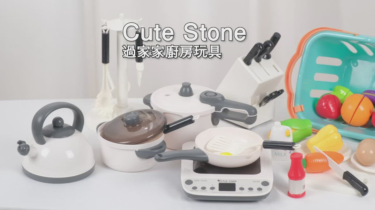 CuteStone 電磁爐廚具套裝玩具 product video thumbnail