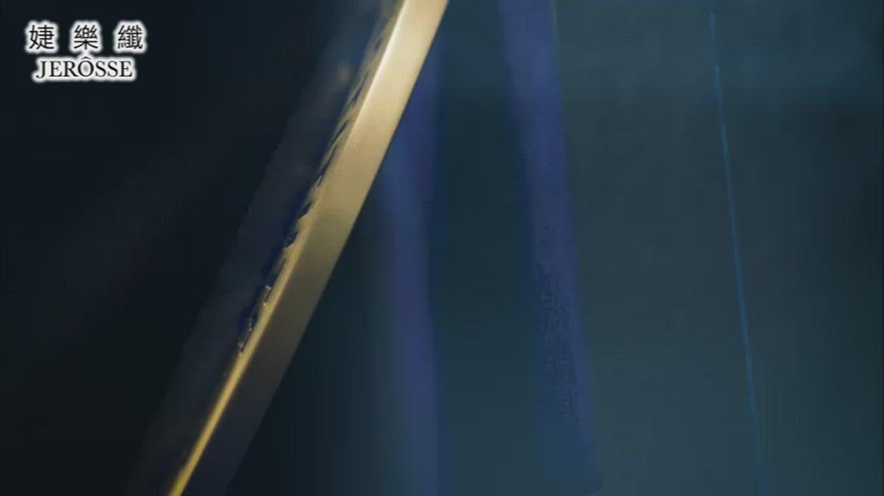 婕樂纖 J70婕肌零 洗卸保養凝膠 JEROSSE product video thumbnail