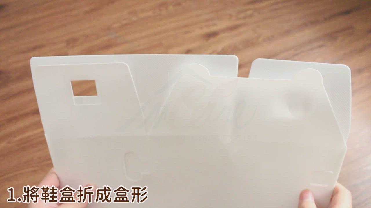 【Incare】日式加厚加寬掀蓋型透明收納鞋盒(4色可選/16入組) product video thumbnail
