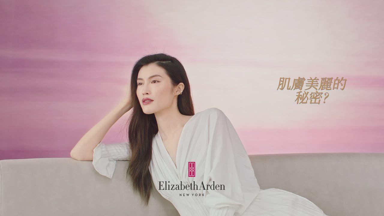 【官方直營】Elizabeth Arden伊麗莎白雅頓 玫瑰金抗痕膠囊(30顆) product video thumbnail