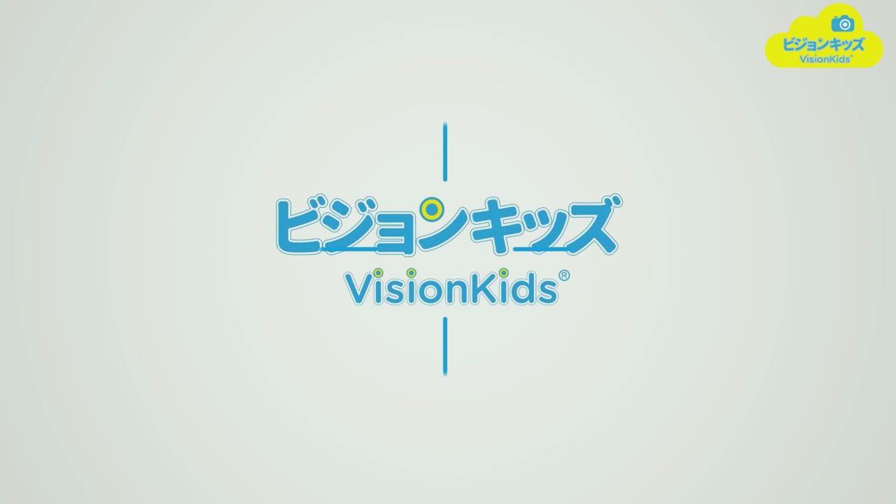 日本VisionKids Kyomikids360 兒童學習顯微鏡 product video thumbnail