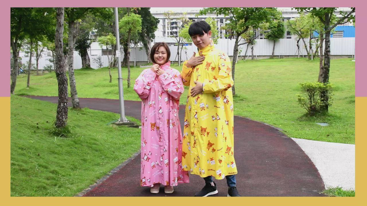 【飛銳 FairRain】親子豆腐熊寶貝兒童前開式雨衣(兒童款) product video thumbnail