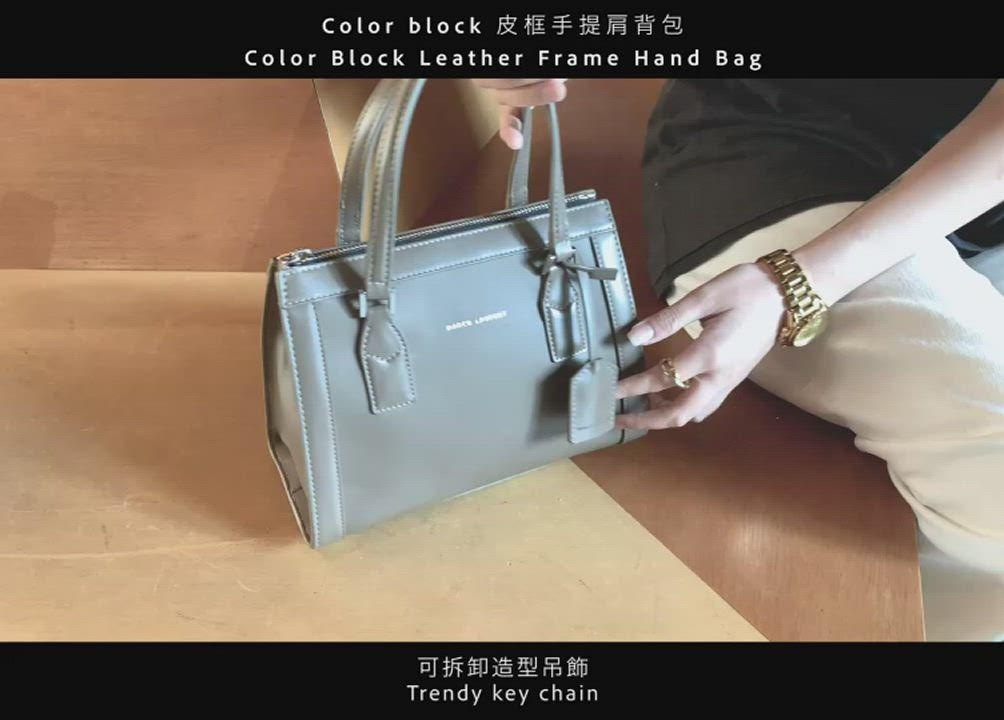 MARCO LAURENT Color block 皮框手提肩背包 - 卡其灰 product video thumbnail