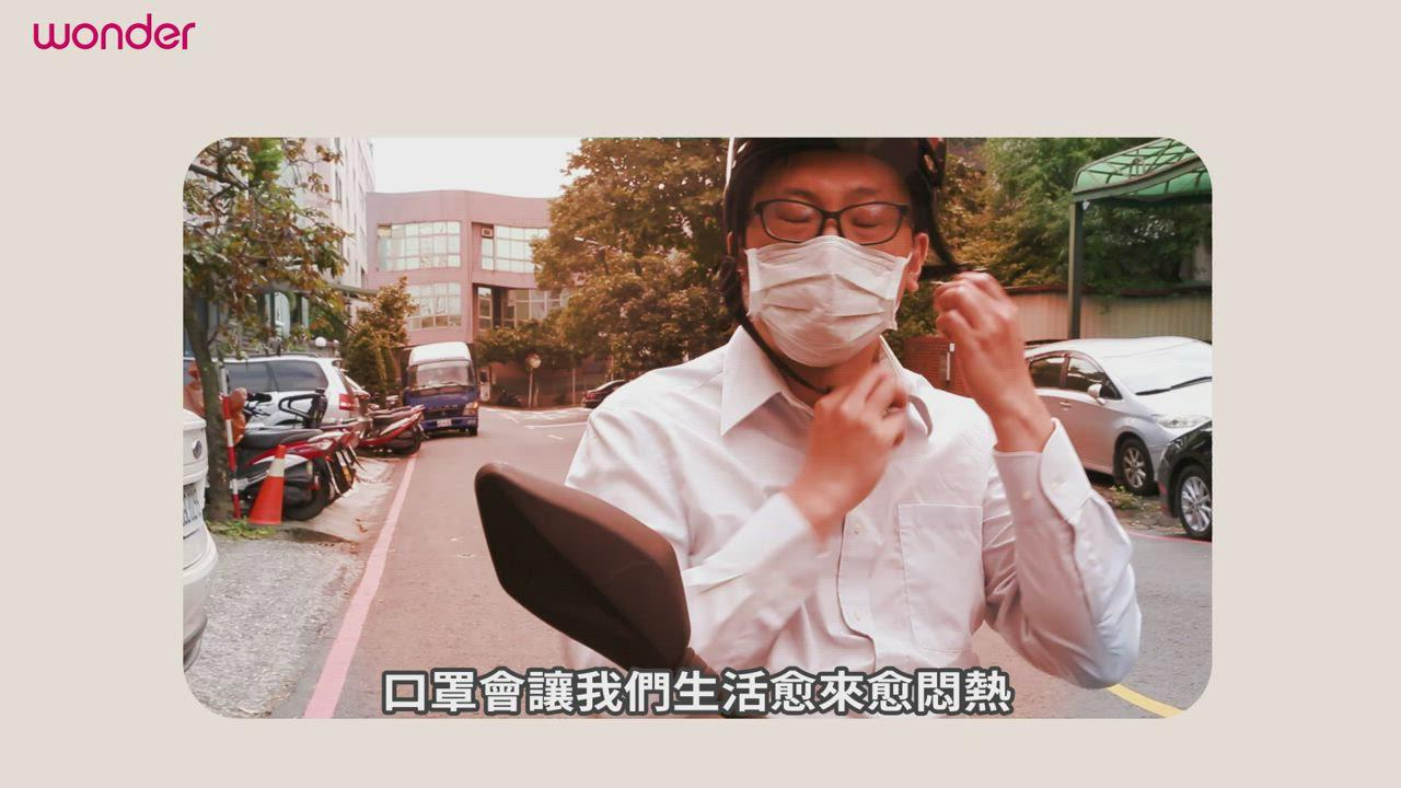 WONDER MIT 好收納口罩架 WA-J07H (2入) product video thumbnail