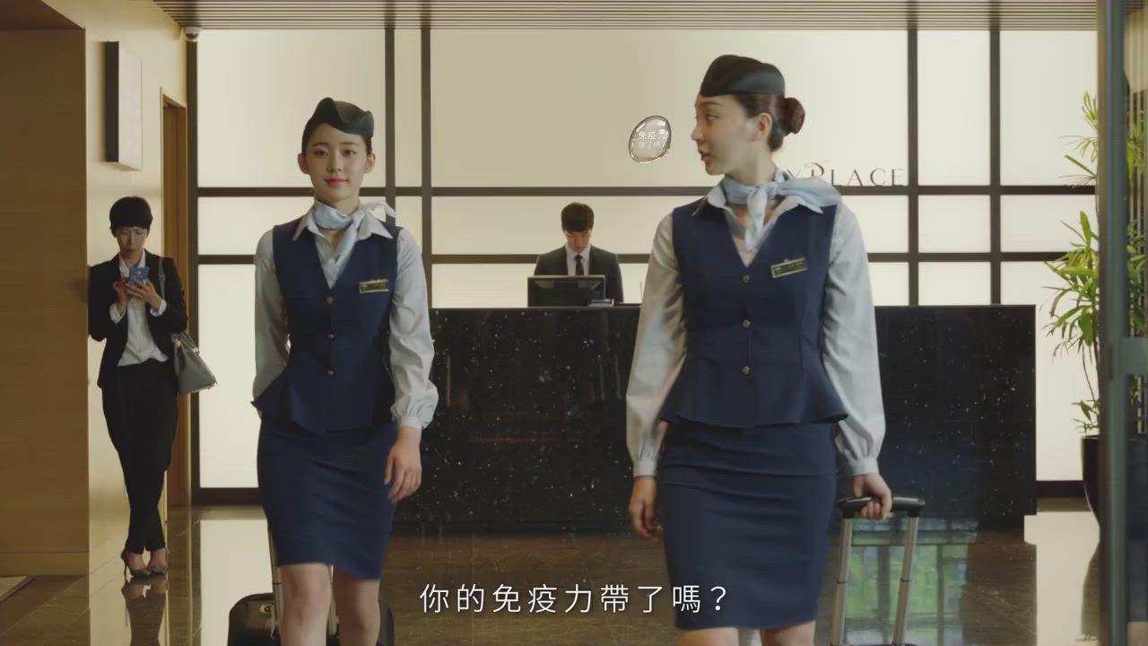 【正官庄】高麗蔘青梅順暢飲(10mL*30包)*2盒 product video thumbnail