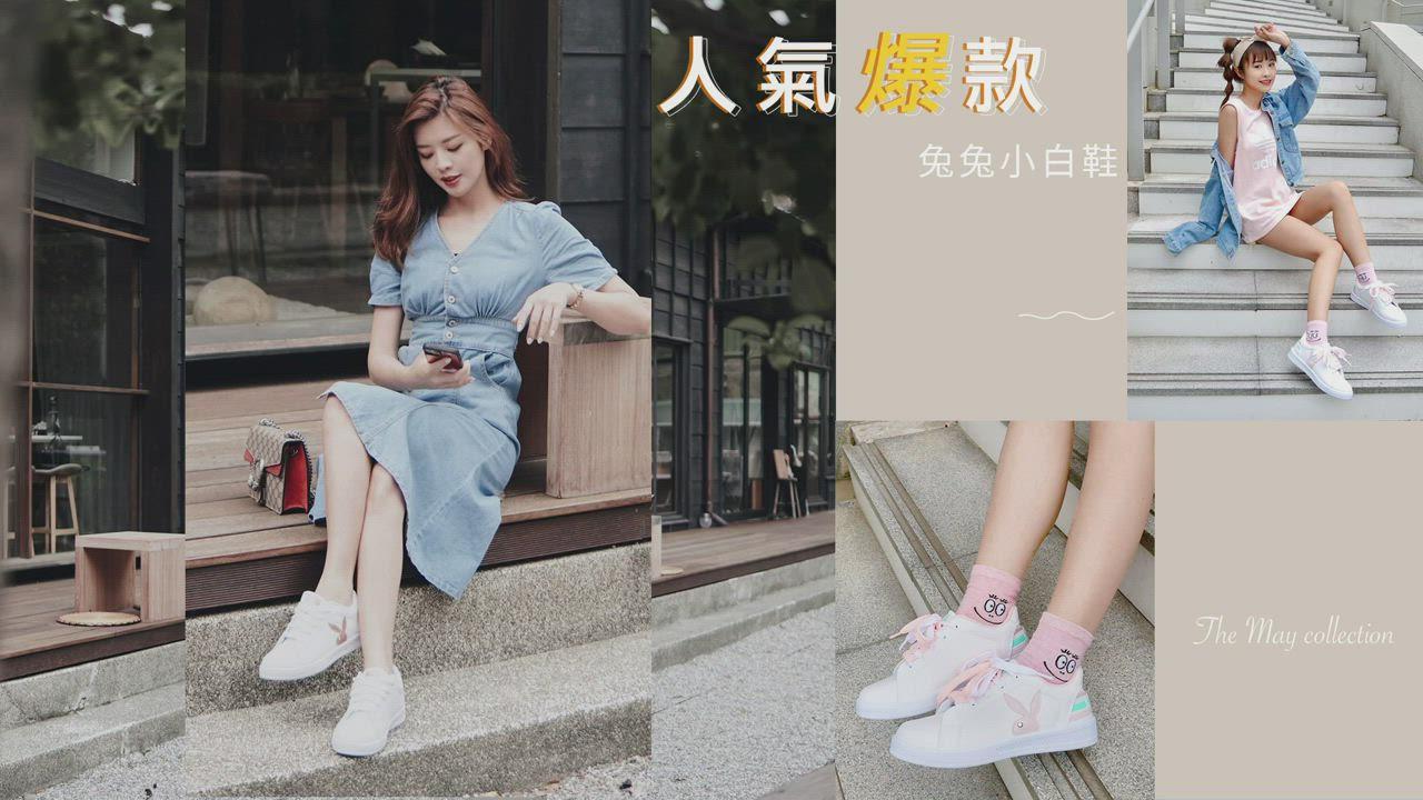 PLAYBOY 條紋魅力 兔兔小白鞋-黑玫瑰金-Y7220CH product video thumbnail