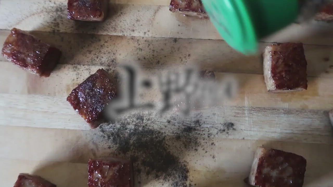 (滿899免運)【上野物產】紐西蘭PS骰子牛 (150g土10%/包)x1 product video thumbnail
