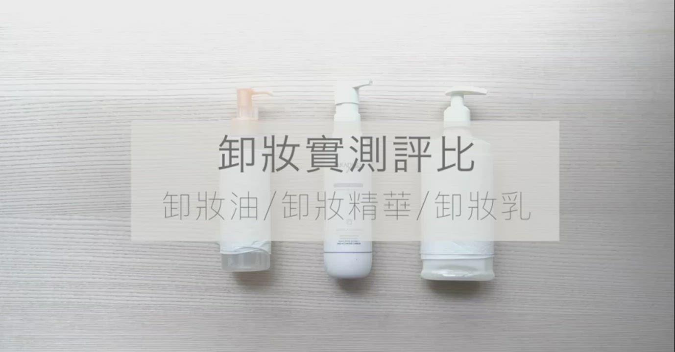 天堂花園 仙履蘭持久妝水感卸妝組 product video thumbnail