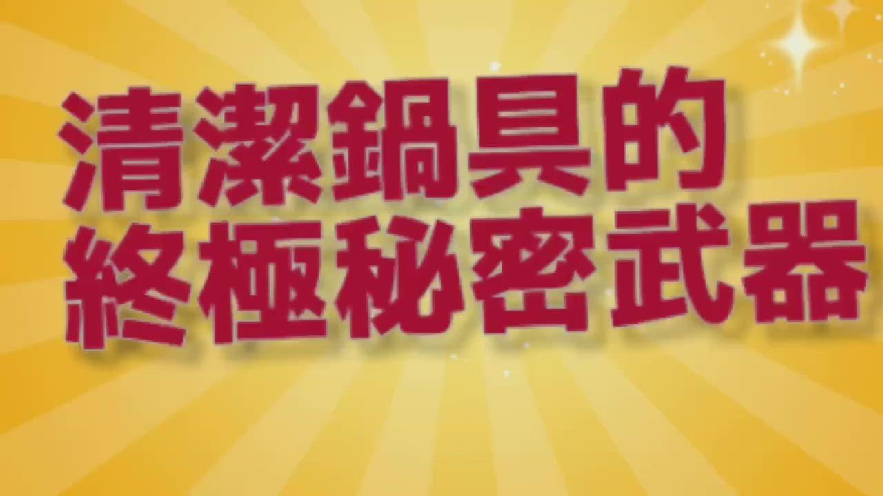 MULTEE摩堤 烹飪工具組 不傷鍋清潔刮刀 (鵝黃) product video thumbnail