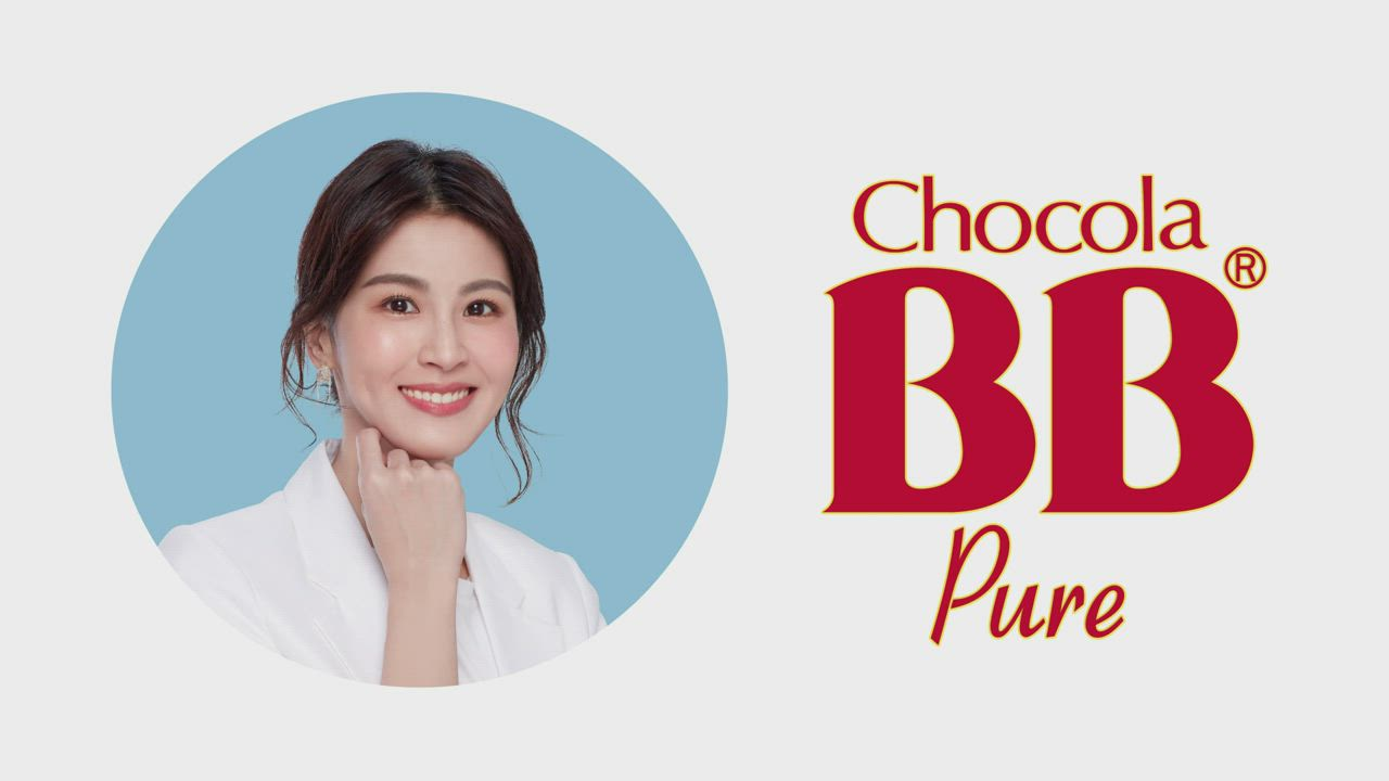 Eisai 衛采 Chocola BB Pure 80錠×2瓶 product video thumbnail