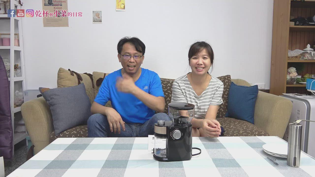 IKUK艾可 大容量齒輪刀盤電動磨豆機 product video thumbnail