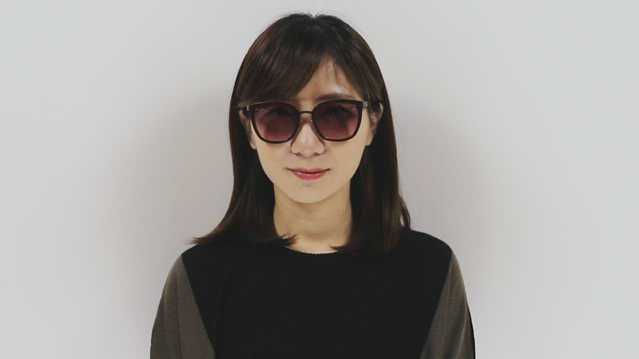 【ic!berlin】Maira B  (紫紅) product video thumbnail