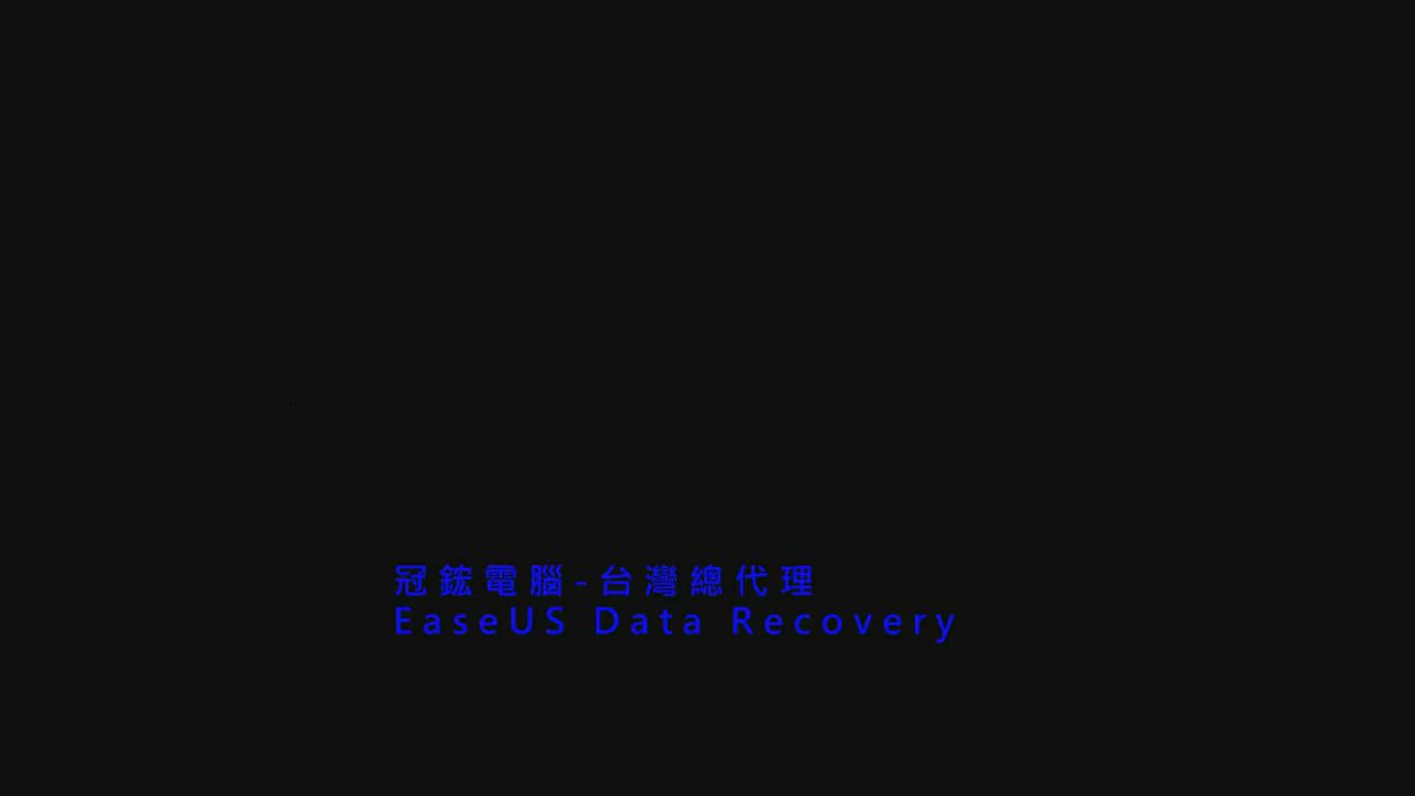 EaseUS Data Recovery Wizard Professional標準版 product video thumbnail